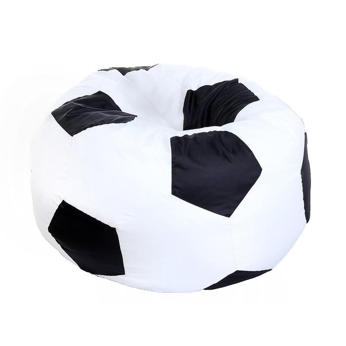 """Кресло-мешок """"Футбольный мяч"""", d85, цвет черно-белый"""