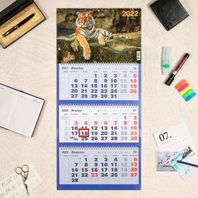 """Календарь квартальный, трио """"Символ года - 103"""" 2022 год, 31 х 69 см"""