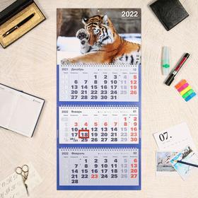 """Календарь квартальный, трио """"Символ года - 84"""" 2022 год, 31 х 69 см"""