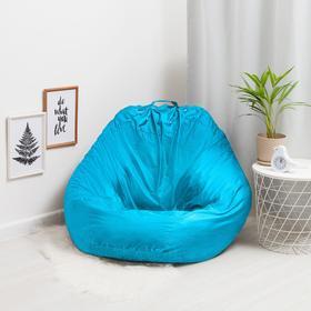 Кресло-мешок основное, d110, цвет бирюза