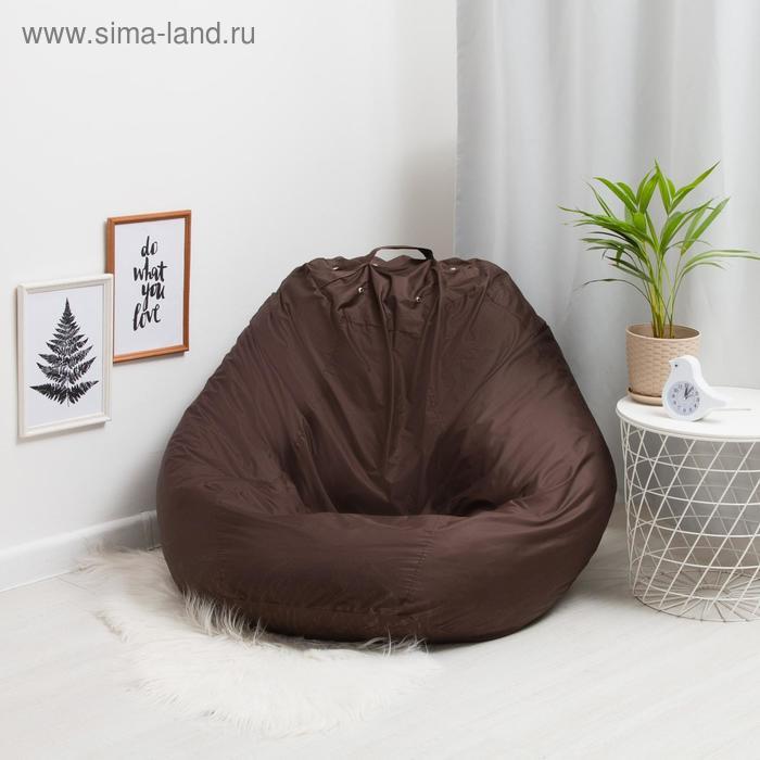 Кресло-мешок основное, d110, цвет оранжевый