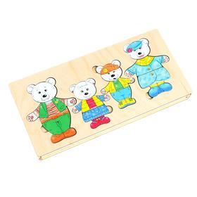 Конструктор-персонаж «Семья белых медведей»