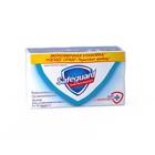 Мыло туалетное Safeguard Классическое, 5х75г