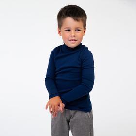 Водолазка для мальчика, цвет индиго, рост 110 см