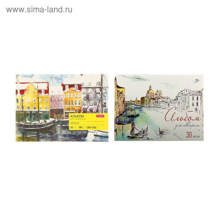 """Альбом для акварели А4, 30 листов на клею """"Венеция"""" блок 180г/м2"""
