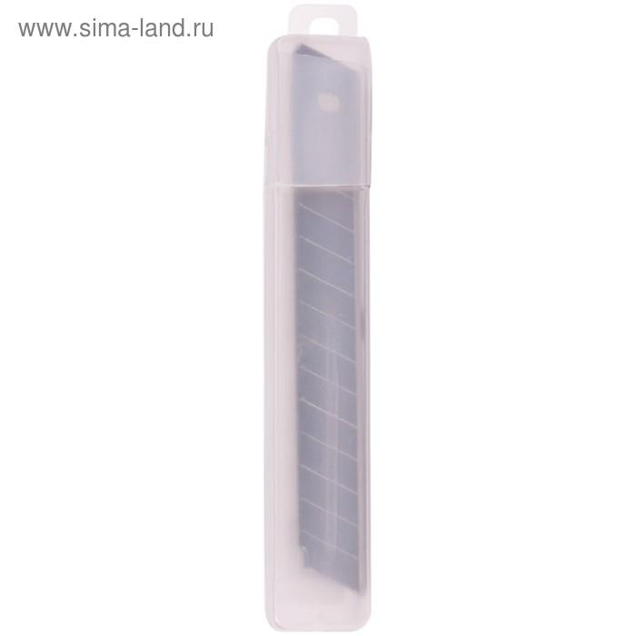 Лезвия для канцелярский ножей 9мм, 10 штук в пластиковом пенале