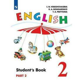 ФГОС. Английский язык. 2 класс, часть 2, Верещагина И. Н.
