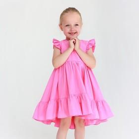 Платье детское KAFTAN Princess, р. 30 ( 98-104), розовый