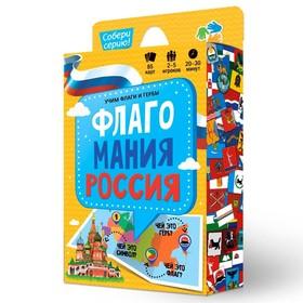 Игра карточная «Флагомания», 85 карточек