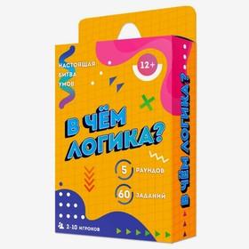 Игра карточная «В чём логика?», 60 карточек