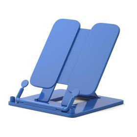 Подставка для книг пластик ErichKrause, синяя 53678