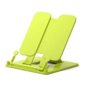 "Подставка для книг пластик ErichKrause ""Neon Solid"" жёлтая 53531"
