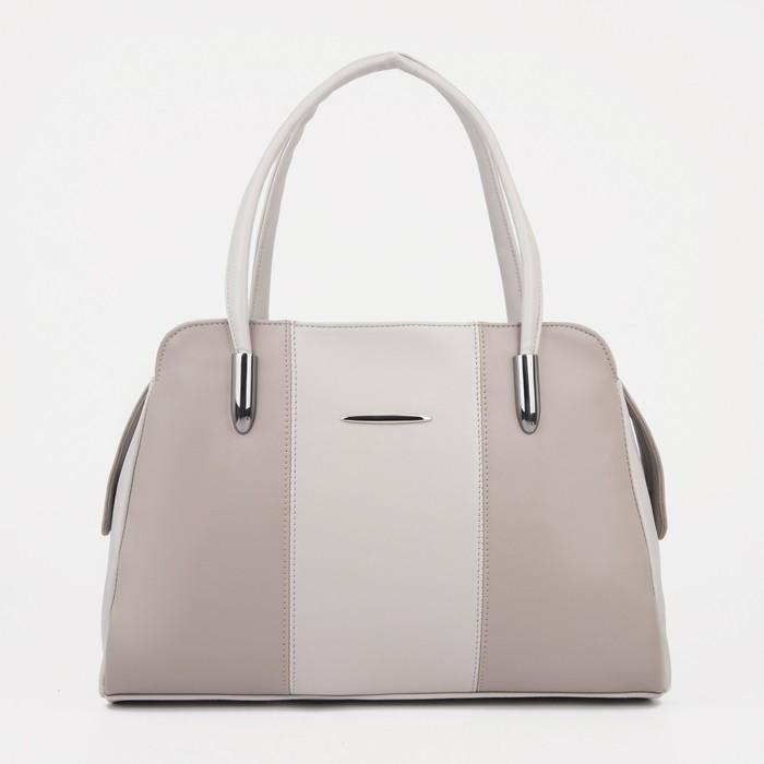 Сумка-тоут, отдел на молнии, наружный карман, цвет светло-серый - фото 839326