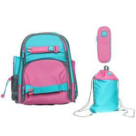 Рюкзак школьный Kite 702, 38 х 28 х 15 см, эргономичная спинка, с наполнением: мешок, пенал