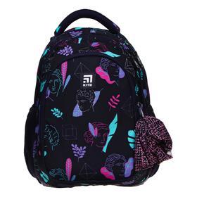 Рюкзак школьный, Kite 8001, 40 х 29 х 17 см, эргономичная спинка, фиолетовый