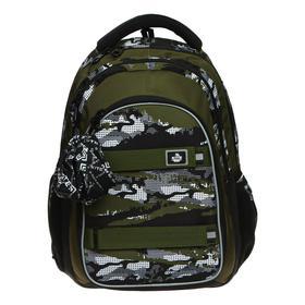 Рюкзак школьный, Kite 8001, 40 х 29 х 17 см, эргономичная спинка, хаки