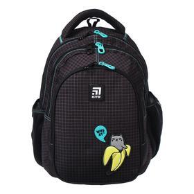 Рюкзак школьный, Kite 8001, 40 х 29 х 17 см, эргономичная спинка, чёрный