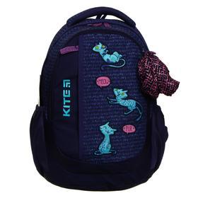 Рюкзак школьный, Kite 855, 40 х 30 х 17.5 см, эргономичная спинка, отделение для планшета, фиолетовый