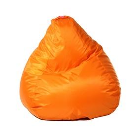 """Кресло-мешок """"Малыш"""", диаметр 70 см, высота 80 см, цвет оранжевый"""