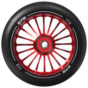Колесо для трюкового самоката 110 мм с алюминиевым ободом, ABEC-11, 1шт, цвет красный