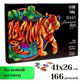 Пазл фигурный «Бенгальский тигр»