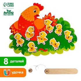Рыбалка «Курочка с цыплятами»
