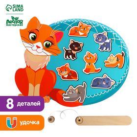 Рыбалка «Кошка с котятами»