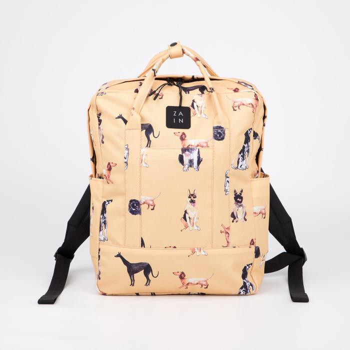 Рюкзак, отдел на молнии, наружный карман, 2 боковых кармана, цвет жёлтый - фото 840204
