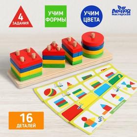 Развивающая игра из дерева «Геометрическая пирамидка»