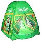 Детская палатка «Буба», в сумке 81х90х81см - фото 592887
