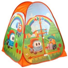 Детская палатка «Грузовичок Лёва», в сумке 81х90х81см