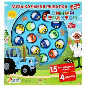 Игровой набор «Рыбалка. Синий трактор», работает от батареек, звук, 18,5х4,5х19,5 см