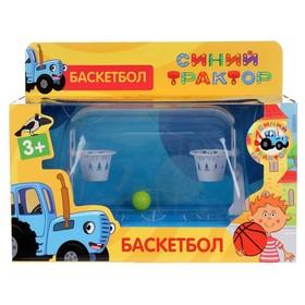 Настольная игра «Баскетбол. Синий трактор»