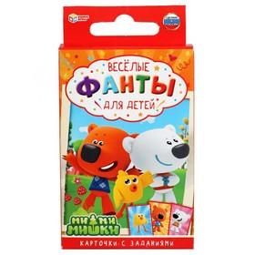 Карточки детские Фанты «Ми-ми-ми», 32 карточки 57х88 мм
