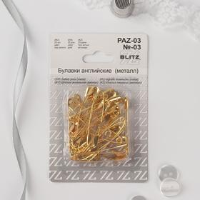 English pins 45 mm, 25 pcs, gold color.