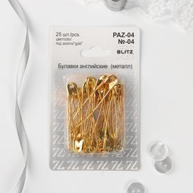 English pins 55 mm, 25 pcs, golden color.