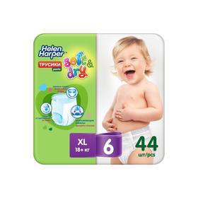 Детские трусики-подгузники Helen Harper Soft&Dry XL (18+ кг), 44 шт