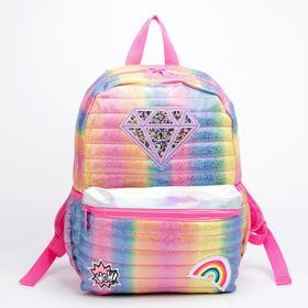 Рюкзак, отдел на молнии, наружный карман, цвет разноцветный