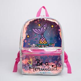 Рюкзак, отдел на молнии, наружный карман, цвет серебристый/розовый