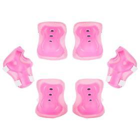 Защита роликовая, размер S, цвет розовый