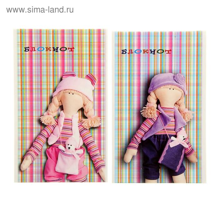 """Блокнот А6, 40 листов на скрепке """"Куклы"""" картонная обложка, сплошной УФ-лак, 2 вида МИКС"""