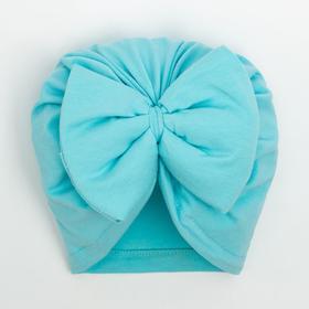 Шапочка для девочки, цвет голубой, размер 44-46 (9 мес.)