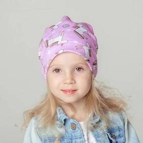 Шапка для девочки, цвет розовый/единороги, размер 50-54