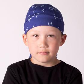 Бандана для мальчика, цвет индиго/буквы, размер 46-50