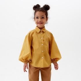 Рубашка для девочки MINAKU: Cotton collection, цвет горчичный, рост 104 см