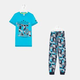 Пижама для мальчика, цвет голубой, рост 110-116 см