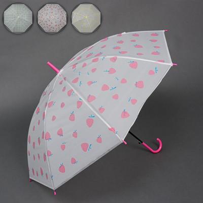 Зонт - трость полуавтоматический «Fruit», 8 спиц, R = 47 см, цвет МИКС
