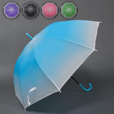 Зонт - трость полуавтоматический «Градиент», 8 спиц, R = 46 см, цвет МИКС