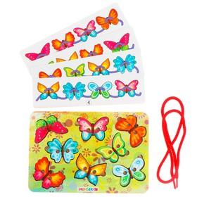 Шнуровка «Бабочки»