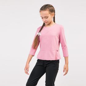 Джемпер для девочки, цвет розовый, рост 140 см